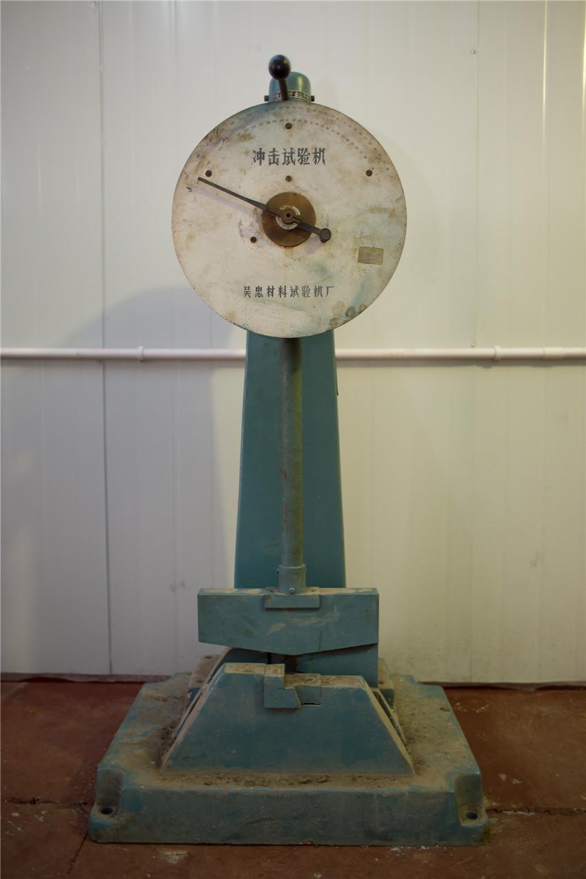 擺錘式沖擊試驗機